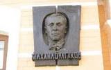 Известный украинский писатель обвинил Булгакова плагиат