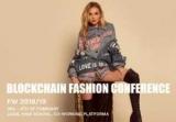 Когда состоится конференция blockchain.info настоятельно Fashion Conference?