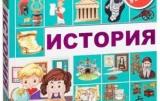В Украине расширили список русских книг