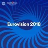 Евровидение 2018: где смотреть онлайн