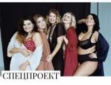 Время женщин: первые в Украине plus size модель признания своего тела и любви к себе