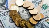 Bloomberg сообщил о возможного роста доллара до 97 рублей